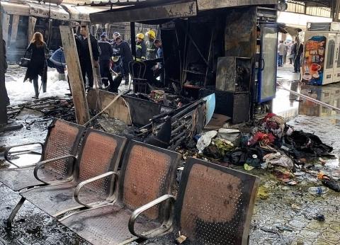 هولندا تعرب عن تعازيها في ضحايا حادث محطة مصر