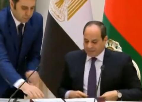 عاجل| السيسي يشهد توقيع عدد من الاتفاقيات بين مصر وبيلاروسيا