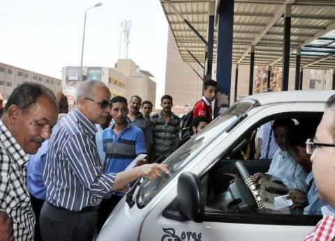 محافظ القليوبية يستمع لمشاكل السائقين والمواطنين في مواقف شبرا