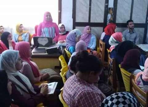 دورات تدريبية تكنولوجية لتأهيل الشباب لسوق العمل في دمياط