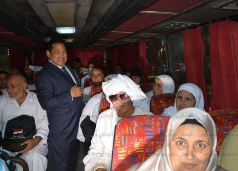 محافظ الغربية يودع حجاج الجمعيات الأهلية: ادعو لمصر بالأمن والاستقرار