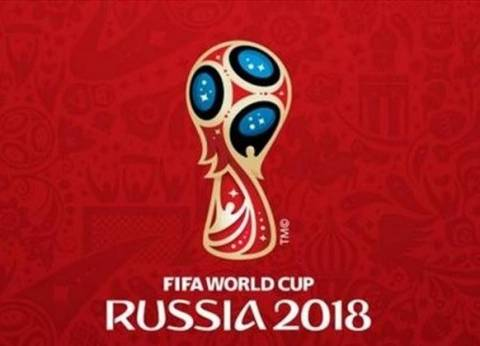 سؤال المونديال| ما القوانين الجديدة التي ستطبق بكأس العالم روسيا 2018؟