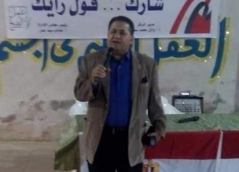 نائب وفدي: مؤشرات التصويت بحي المرج تؤكد ارتفاع نسب الإقبال