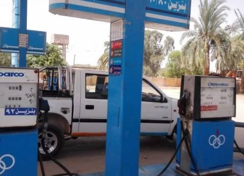 """""""الرقابة الإدارية"""": هدوء وانتظام العمل بمحطات الوقود"""