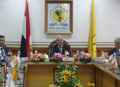 اعتماد 7 كليات بجامعة المنيا ومجلسها يشيد بالمشاركة في الانتخابات