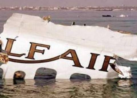 غدا.. اليونان تسلم مصر بيانات الطائرة المنكوبة