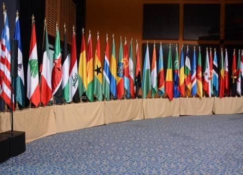 شرم الشيخ تستضيف مؤتمرا دوليا للمحاسبة ودعم الاستثمار والسياحة في مصر