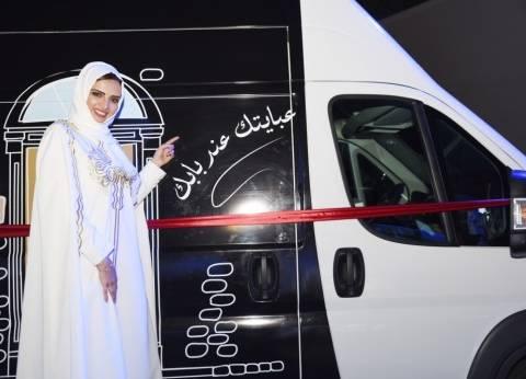 """تحت شعار """"عبايتك عند بابك"""".. سعودية تطلق أول معرض متنقل للعباءات"""
