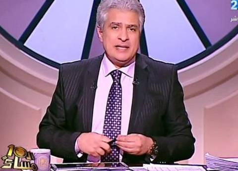 """وائل الإبراشي: يجب فتح ملف """"نزيف الأسفلت"""" ومعرفة أسبابه"""