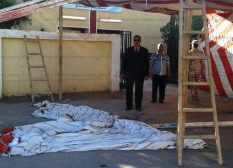 5489 ناخبا مسجلين في الكشوف الانتخابية بمدينة أبورديس