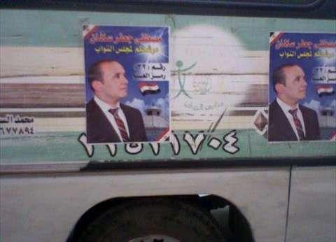 """سيارات مرشح """"الوفد"""" بأوسيم تنقل الناخبين إلى اللجان"""