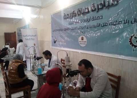 """""""التضامن"""" تنظم ثاني قوافلها الطبية ببورسعيد بالكشف على 400 شخص"""