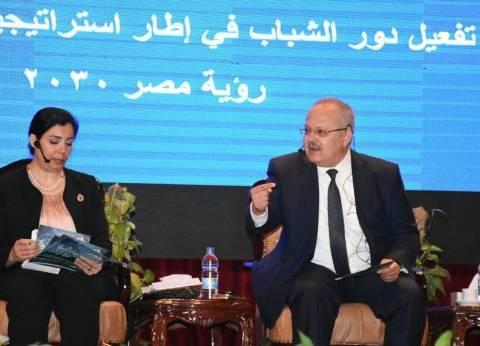 """رئيس جامعة القاهرة بندوة """"رؤية مصر 2030"""": الدولة لن تتقدم إلا بالتصنيع"""