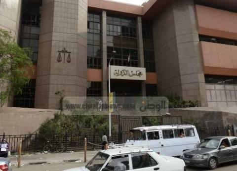 """تأجيل دعوى """"أثار الحكيم"""" لوقف قناة mbc مصر لجلسة 1 يناير"""