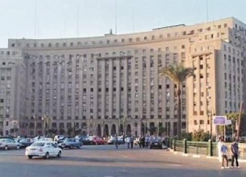"""""""رقص وأغاني"""" بميدان التحرير في أول أيام الانتخابات الرئاسية"""