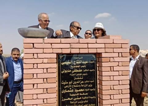 """""""ابوستيت"""" يضع حجر الأساس لمشروع الاستزراع السمكي ببحيرة عرب العليقات"""