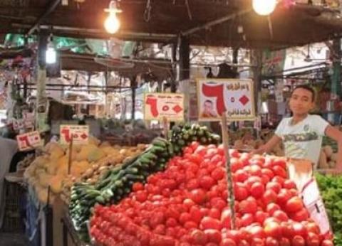 """""""تجارية الفيوم"""": الدفع بـ32 سيارة لبيع الخضر والفاكهة بأسعار مخفضة"""