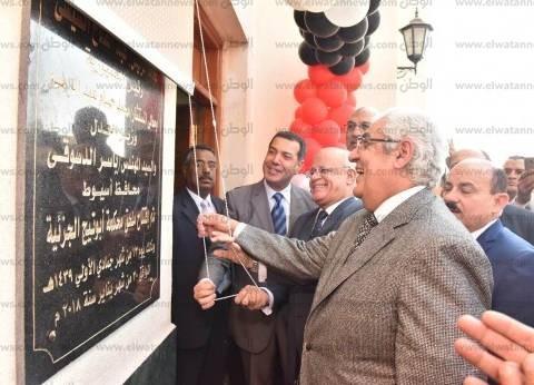 بالصور| محافظ أسيوط يفتتح مجمع محاكم أبوتيج