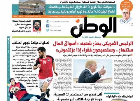 """غدا في """"الوطن"""": استعدادات في مطار القاهرة لاستقبال رحلات عودة الحجاج"""