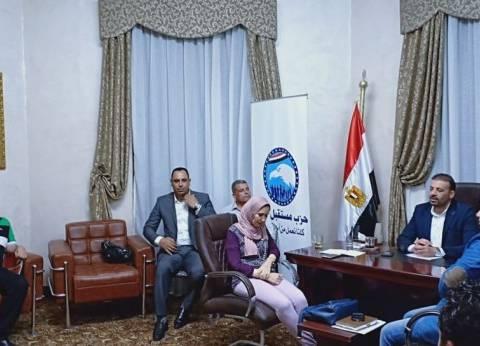 """الثلاثاء.. افتتاح مقر حزب """"مستقبل وطن"""" بالغربية"""