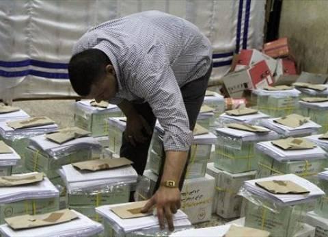 20 صورة من انطلاق المرحلة الأولى للانتخابات البرلمانية