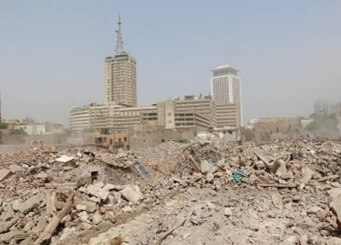 نائب محافظ القاهرة: أعمال إزالة عقارات مثلث ماسبيرو مستمرة
