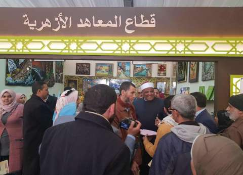 وكيل الأزهر يزور جناج المشيخة بمعرض الكتاب