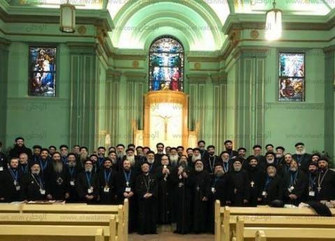 الكنيسة القبطية تنظم أول مؤتمر لكهنة أمريكا في نيويورك
