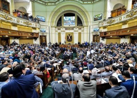 البرلمان يوافق على تعيين رئيس هيئة الرقابة المالية