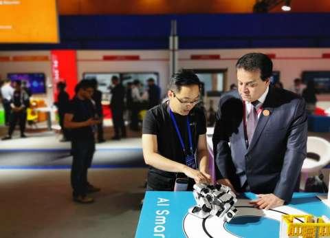 وزير التعليم العالي يشهد افتتاح المؤتمر الدولي للذكاء الاصطناعي بالصين