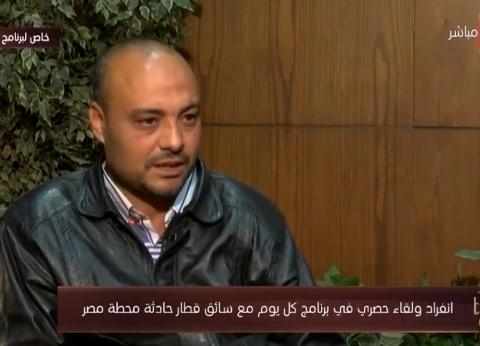 «4 فتيات ليل وسواق قطار».. قصة قضية آداب في ملف المتسبب في حادث محطة مصر