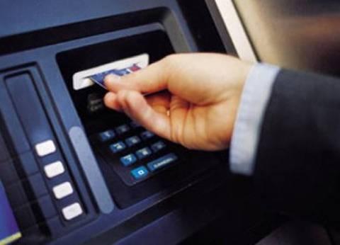 زحام غير مسبوق للمواطنين على ماكينات الصرف الآلي بالعريش
