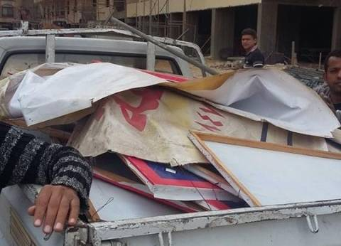 حملة لإزالة الإعلانات المخالفة في شوارع الزيتون