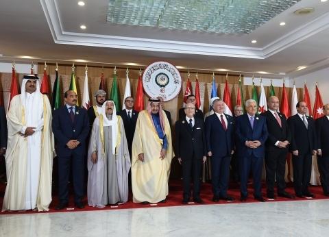 القادة العرب يرفضون تدخلات إيران وتركيا وقرار ترامب بشأن الجولان