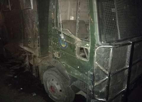 استقرار حالة الضابط المصاب في انفجار سيارة الأمن المركزي بالبساتين
