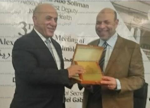 """""""صحة الإسكندرية"""" تفتتح المؤتمر السنوي الثالث لطب وجراحة العيون"""