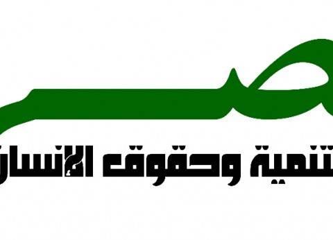 """""""مصر السلام"""": الحكومة راعت احتياجات المواطنين بشمال سيناء"""