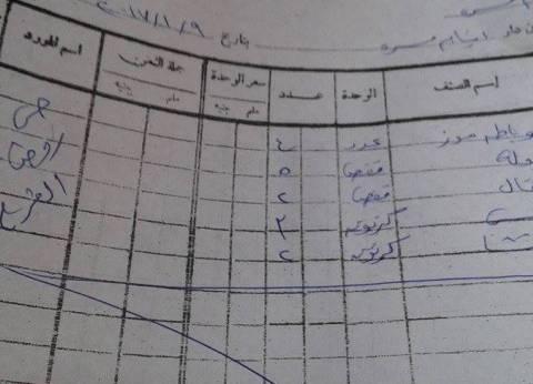 حملة لإزالة إشغالات الباعة الجائلين وتسليم مأكولات لدار أيتام في روض الفرج