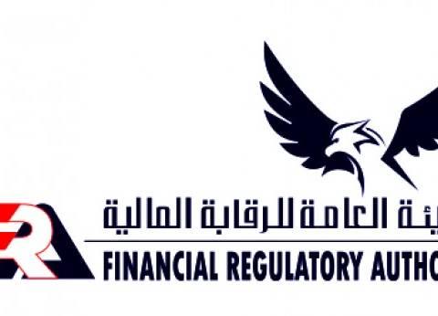"""""""العامة للرقابة المالية"""": زيادة سيولة الأوراق المالية المتداولة"""