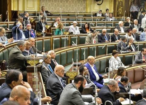 البرلمان يوافق على تعديل بعض أحكام قانون المحاسبة الحكومية نهائيا