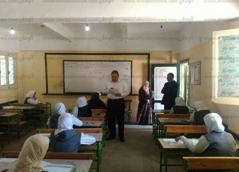 """""""تعليم مطروح"""": منع المحمول وتوفير الزائرة الصحية بلجان الإعدادية"""