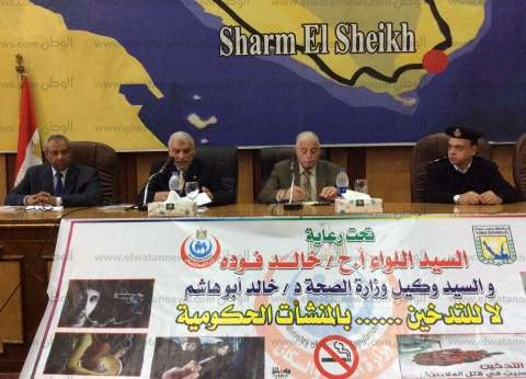 """بالصور  """"تنفيذي جنوب سيناء"""" يوافق على تخفيض إيجار منفذ الزراعة بنويبع"""