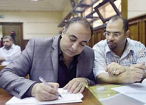 «حب مصر» تؤجل أوراقها انتظارا للكشف الطبي