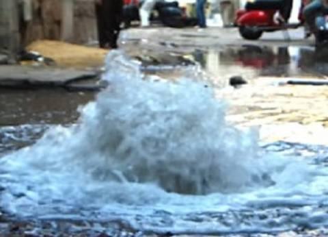 بلاغ من 7 أشخاص ضد شركة مياه الشرب لعدم إصلاح ماسورة صرف تسببت في تصدع منازلهم بسوهاج