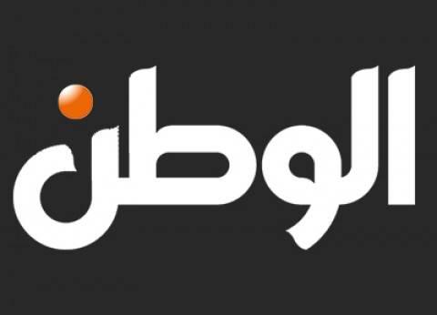 """الأحد المقبل.. """"الوطن"""" تطلق أول خدمة تفاعلية عبر """"التواصل الاجتماعي"""" في العالم العربي"""
