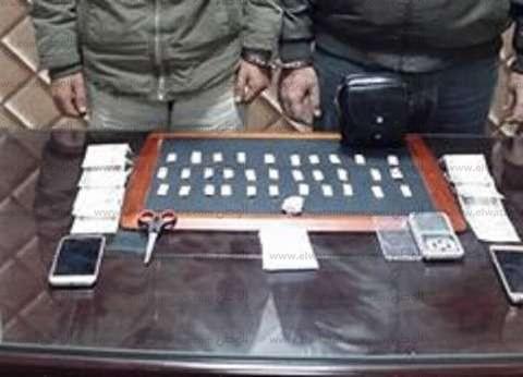 """ضبط سائق بحيازته مخدر """"الهيروين"""" في الإسكندرية"""