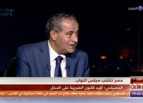 """أكاديمي: مشاركة """"النور"""" في الانتخابات """"انتهاك"""" للدستور المصري"""