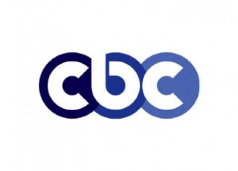 """CBC"" تنفي إغلاق أو دمج ""إكسترا نيوز"""