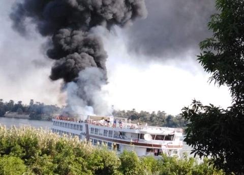 حريق في باخرة سياحية بالأقصر بسبب ماس كهربائي