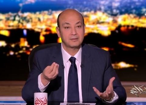 """عمرو أديب عن """"الملتقى العربي الإفريقي"""": الرئيس وصل لقطاع كبير ومهم"""